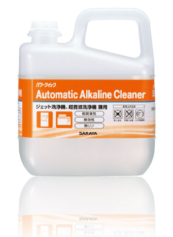 Power Quick : Alkaline cleaner for automated washers