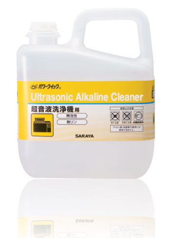 Power Quick : Alkaline cleaner for ultrasonic washers