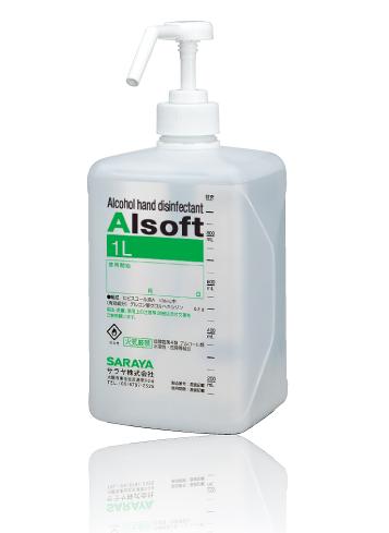 Alsoft A