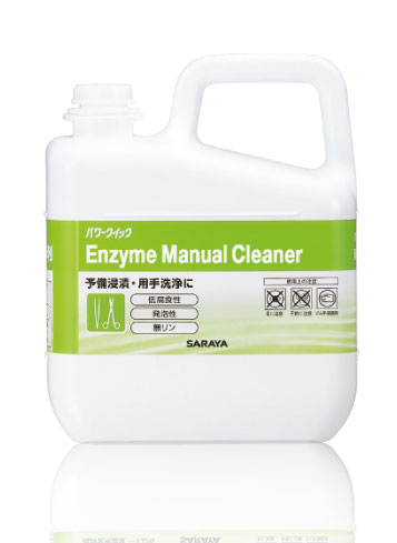 Power Quick : Enzyme Cleaner for Manual Soaking Low Foaming