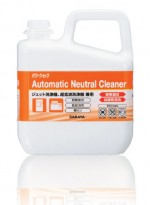 Power Quick : Enzyme cleaner for automated washers