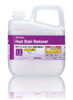Power Quick : Heat stain remover for stainless steel