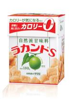 羅漢糖(方糖)