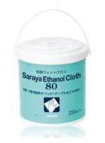 Saraya Ethanol Cloth