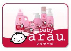 Arau Baby