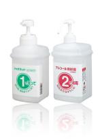 1-2 Bottle Set