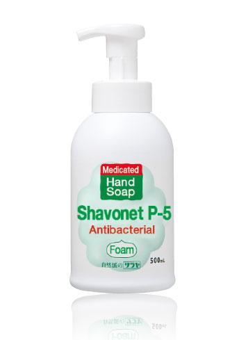 Shavonet P-5
